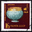 Stock Photo: Postage stamp Russi1964 Bowl, Treasure from Kremlin Treasury