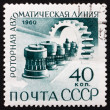 Stock Photo: Postage stamp Russi1960 Automatic Production Line