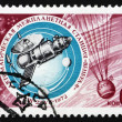Postage stamp Russia 1972 Venera 8 and Parachute - Stock Photo