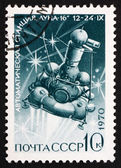 Postage stamp Russia 1970 Luna 16, Moon Mission — Stock Photo