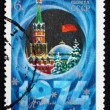 Postage stamp Russi1973 Spasski Tower, Kremlin — Stock Photo #26476071