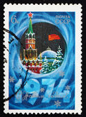 Postage stamp Russia 1973 Spasski Tower, Kremlin — Stock Photo