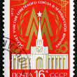 Stock Photo: Postage stamp Russi1972 Leipzig Fair Emblem and Soviet Pavilio