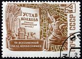Briefmarke 1969 russland cover der geschäftsordnung der kolchose — Stockfoto