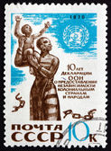 Postage stamp Russia 1970 African Mother and Child — Stock Photo