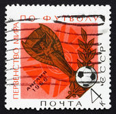Postage stamp Russia 1966 Jules Rimet World Soccer Cup — Stock Photo