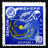 Postage stamp Russia 1961 Space Probe and its Path to Venus — Stock Photo