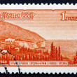 Postage stamp Russia 1959 Crimea, Peninsula of Ukraine — Stock Photo