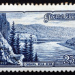 Postage stamp Russia 1959 Lena River, Siberia — Stock Photo