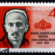 Stock Photo: Postage stamp Russi1964 HamzHakimzade Niyazi, Uzbek Author