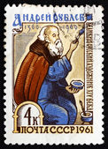 Postage stamp Russia 1961 Andrei Rublev, Russian Painter — Stock Photo
