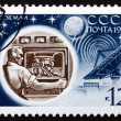 Postage stamp Russia 1971 Ground Control, Luna 17 - Stock Photo