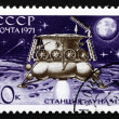 Postage stamp Russi1971 Lun17 on Moon — Stock Photo #26625863
