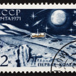 Postage stamp Russia 1971 Separation of Lunokhod 1 and Carrier — Stock Photo