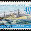 Stock Photo: Postage stamp Russi1959 Ship, Murmansk - Tyksi Line