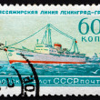 Postage stamp Russia 1959 M. S. Mikhail Kalinin at Leningrad — Stock Photo
