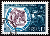 Postage stamp Russia 1971 Space Research — Stock Photo