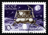 Postage stamp Russia 1971 Luna 17 on Moon — Stock Photo