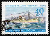 Postage stamp Russia 1959 Ship, Murmansk - Tyksi Line — Stock Photo