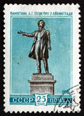 Postage stamp Russia 1959 Statue of Alexander Pushkin — Stock Photo