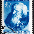 ������, ������: Postage stamp Russia 1951 Dmitri Ivanovich Mendeleev Chemist an