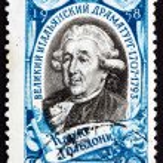 Postage stamp Russia 1958 Carlo Goldoni, Italian Dramatist — Stock Photo #26802629