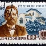 Постер, плакат: Postage stamp Russia 1960 Anton Pavlovich Chekhov Playwright