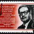 Postage stamp Russia 1973 Salvador Allende, President of Chile — Stock Photo