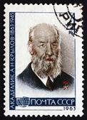 Postage stamp Russia 1963 Aleksei Nikolaevich Krylov, Mathematic — Stock Photo