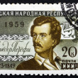 Stock Photo: Postage stamp Russi1959 Sandor Petofi, HungariPoet