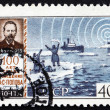 Stock Photo: Postage stamp Russi1959 Alexander Stepanovich Popov, Physicist