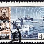 Постер, плакат: Postage stamp Russia 1959 Alexander Stepanovich Popov Physicist
