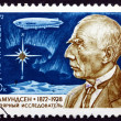 Postage stamp Russia 1972 Roald Amundsen, Norwegian Polar Explor — Stock Photo #26898227