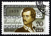Postage stamp Russia 1959 Sandor Petofi, Hungarian Poet — Stock Photo