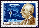 Postage stamp Russia 1972 Roald Amundsen, Norwegian Polar Explor — Stock Photo