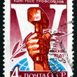 Postage stamp Russia 1961 Hand Holding Hammer — Stock Photo #26937221