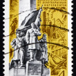 Postage stamp Russia 1972 Monument for Civil War Heroes — Stock Photo