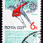 Постер, плакат: Postage stamp Russia 1965 Figure Skating Ice Dancing