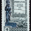Stock Photo: Postage stamp Russia 1968 Warrior, 1880 B.C. and Mt. Ararat