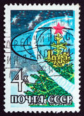 Postage stamp Russia 1964 Happy New Year, 1965 — ストック写真