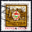 Postage stamp Russia 1970 Hungarian Arms, Budapest Landmarks — Stock Photo