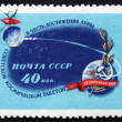 Postage stamp Russia 1959 Moon, Earth and Path of Rocket — Stock Photo
