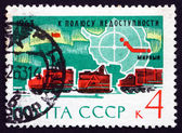 Postage stamp Russia 1963 Map of Antarctica — Stock Photo
