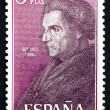 Stock Photo: Postage stamp Spain 1967 Jose de Acosta, Jesuit Missionary and N