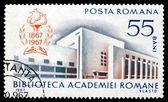 Libreria di francobollo romania 1967 accademia romena, bucarest — Foto Stock
