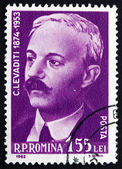 Postage stamp Romania 1962 Constantin Levaditi, Physician — Stock Photo