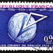 Postage stamp France 1973 shows Masonic Lodge Emblem — Stock Photo