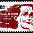 Postage stamp France 1983 shows Daniele Casanova, Resistance Lea — Stock Photo