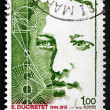 Postage stamp France 1973 shows Eugene Ducretet, Inventor — Stock Photo #27276901