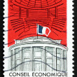 Postage stamp France 1996 shows Economic and Social Council — Stock Photo